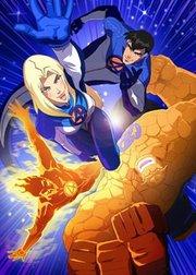神奇四侠:世界上最伟大的英雄