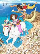 辛巴德 飞翔公主与神秘之岛