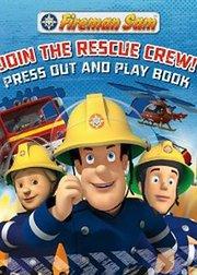 消防员山姆第8季