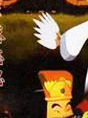 三国志(2003)