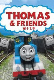 托马斯和他的朋友们第十七季