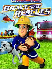 消防员山姆 第6季