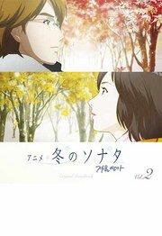 冬季恋歌动画版