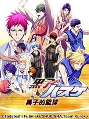 黑子的篮球第3期OVA