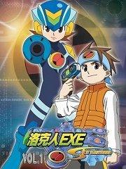 洛克人EXE Stream