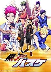 黑子的篮球第3季OVA