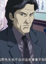 濑良野的承诺 笑脸男原来是个年轻小伙