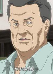 神崎先生的责备 感觉这次绑架事件跟他有什么关系