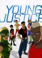 少年正义联盟 第1季