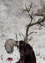【重音テト】 Wraith 【leal】