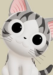 甜甜私房猫3DCG