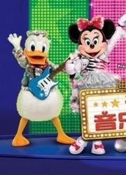 迪士尼暑期巨献 7月登陆北京