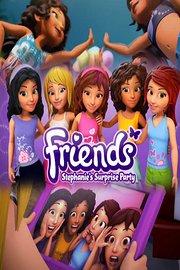 乐高friends系列第2季 斯蒂芬妮的惊喜生日派对