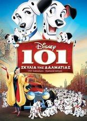101斑点狗(国语)