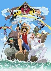 航海王 剧场版2:发条岛的冒险