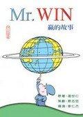 Mr.Win