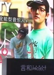 DJ Shimamura上海CCG演出