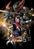 假面骑士剧场版2005:响鬼与七战鬼