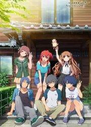 在盛夏等待OVA