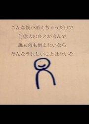 自傷無色を歌ってみた(byレジ)