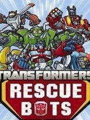 变形金刚 救援机器人 第3季