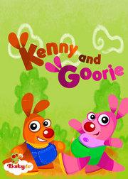 肯尼和古丽 第2季