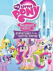 我的小马驹:友谊大魔法 第2季
