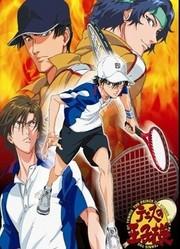 网球王子OVA 第3季