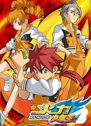 火力少年王 第2季 动画版
