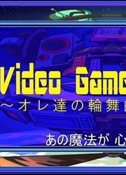 【湯毛】Video Game Anthem