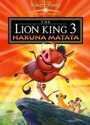 狮子王3(国语)