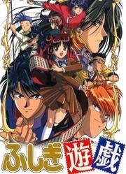 不可思议的游戏 OVA