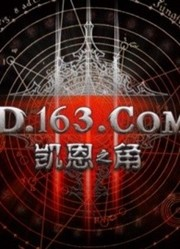 暗黑破坏神3最新视频