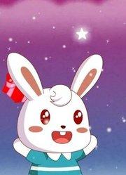 兔小贝特辑之圣诞儿歌
