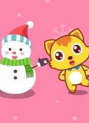 猫小帅圣诞儿歌