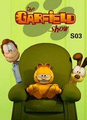 加菲猫第3季