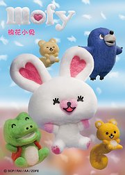 Mofy棉花小兔英文版