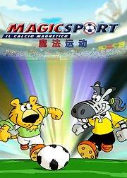 魔法运动1
