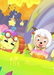 羊羊小心愿 喜羊羊与灰太狼 全新系列预告