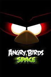 愤怒的小鸟 第3季