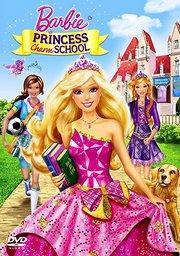 芭比之魅力公主学院