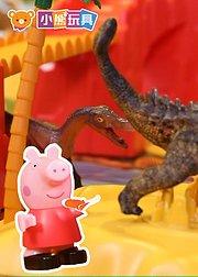 小熊玩具之恐龙故事