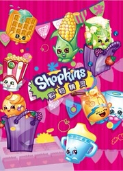 购物精灵 Shopkins