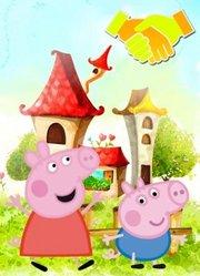 玩具时光 粉红猪小妹之不说谎 上集