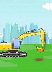 少儿益智-挖掘机工作 新动画片中的自卸卡车
