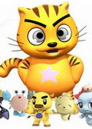 快乐星猫第2季