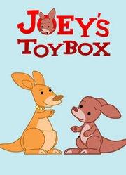 乔伊玩具盒里的新单词