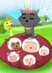 喜羊羊与灰太狼之妈妈乐疯狂 精选
