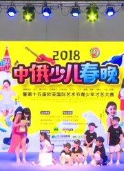 2017爱奇艺儿童游园会