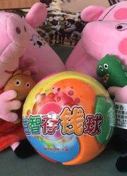 蛋仔玩具 奇趣蛋玩具收集桌